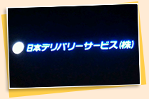 LED看板